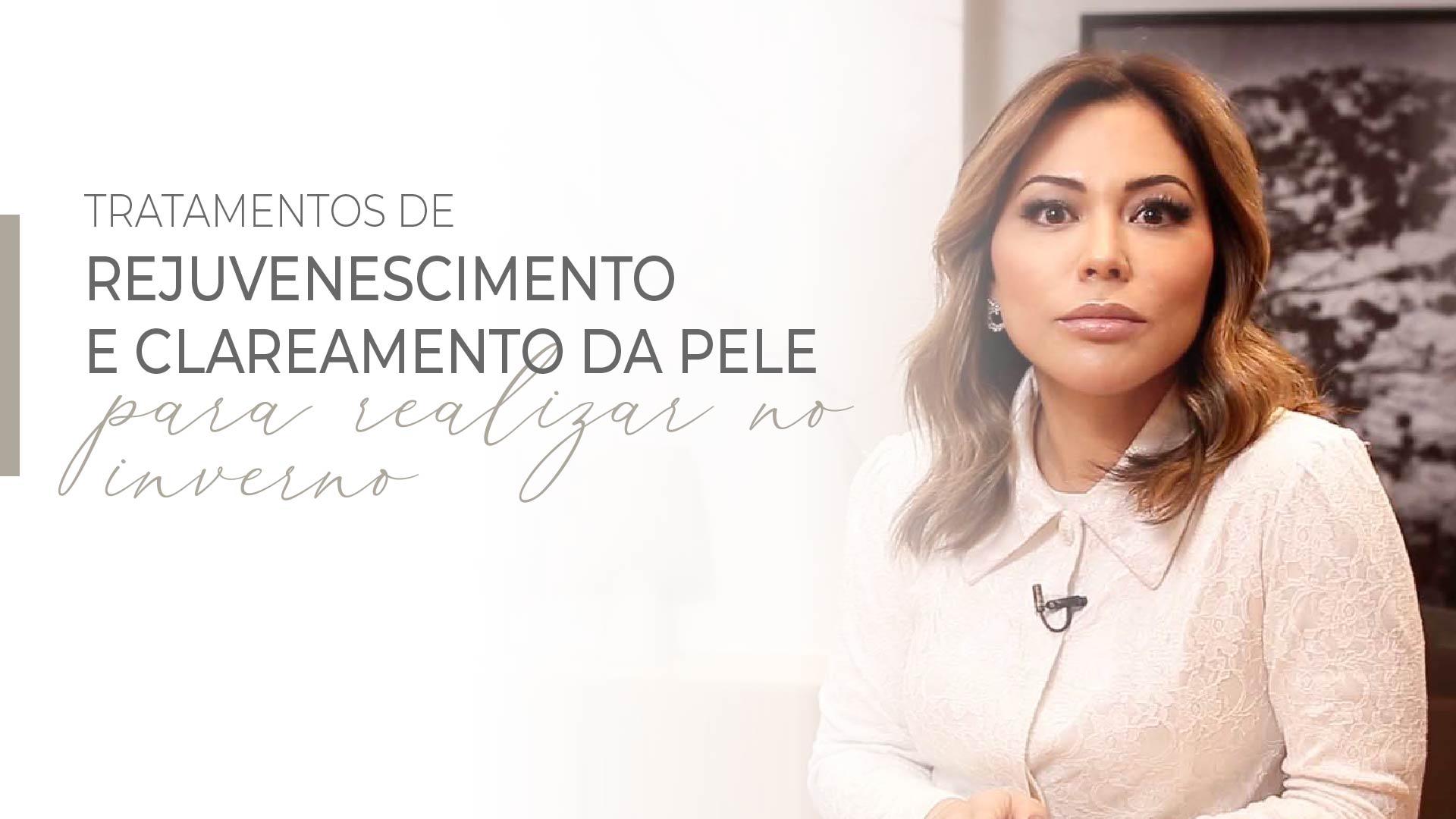 Read more about the article Clareamento da pele
