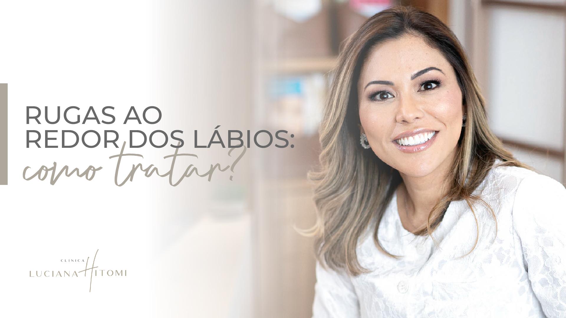 Read more about the article Rugas código de barras têm tratamento?