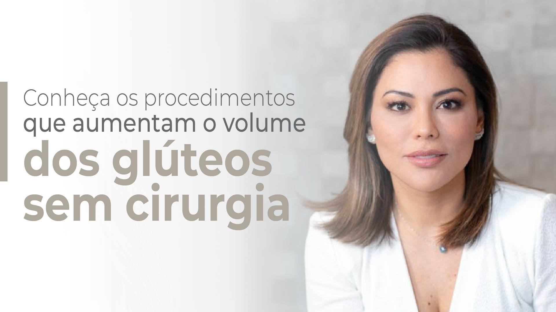 Read more about the article Aumento de volume no bumbum sem cirurgia